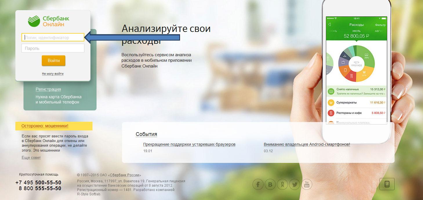 инструкция оплаты услуг жкх через терминал сбербанка наличными